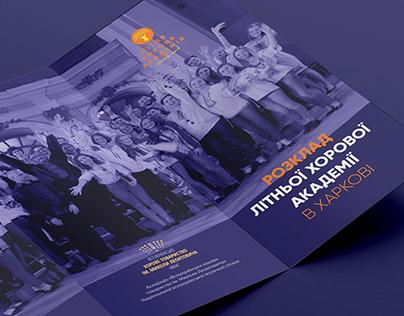 Summer Choir Academy/ Poster and program
