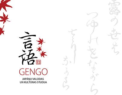 """""""GENGO"""" corporate identity by Zinta Zimele"""