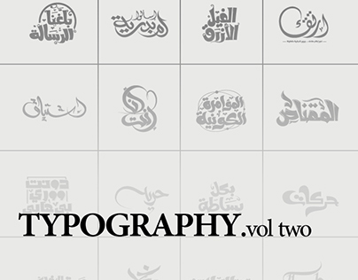 TYPOGRAPHY.vol two