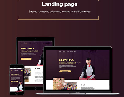 Landing page for Botvinova Education Center
