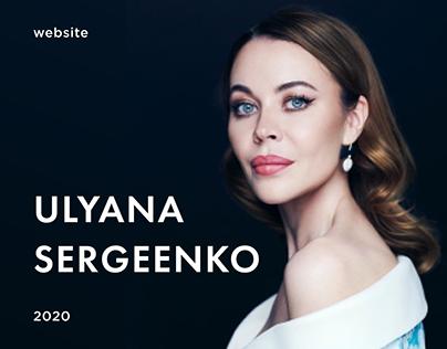 Ulyana Sergeenko's fashion house — E-commerce