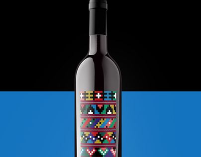 Wine Label Tomić Vol.1