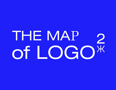 THE MAP OF LOGO 2