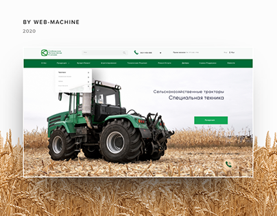 Сorporate website for Tractor Plant