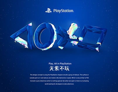 PlayStation Symbol Creative Design