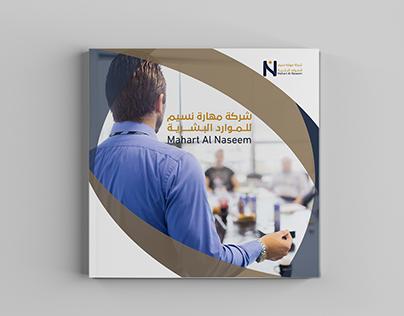 Company Profile   MAHART AL NASEEM