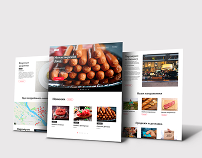 Site design for a food company