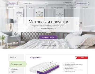 Работа студента курса Путь веб-дизайна