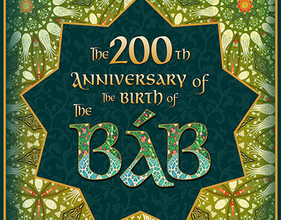 Graphics for the Bicentenary of the Birth of the Báb