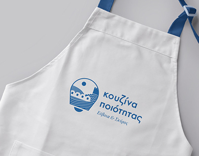 Quality Cuisine branding