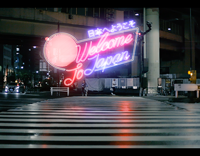 Welcome to Japan (video)