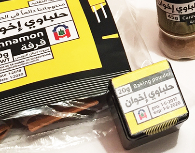 Helbawi Packaging design