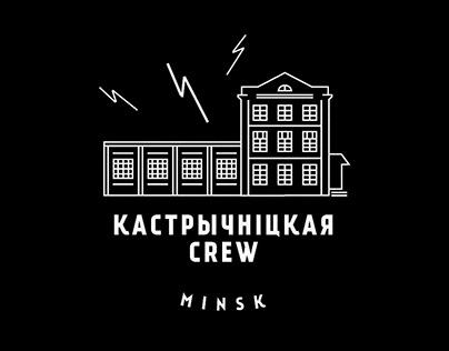 Kastrycnickaja Street Map   Minsk