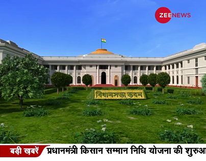 West Bengal Assembly Walkthrough Animation 2021
