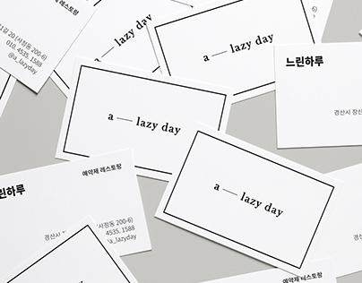 [a-lazy day] restaurant branding design