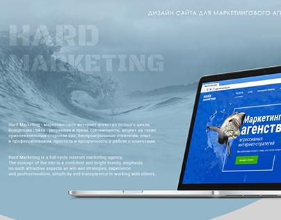 Website for marketing agency