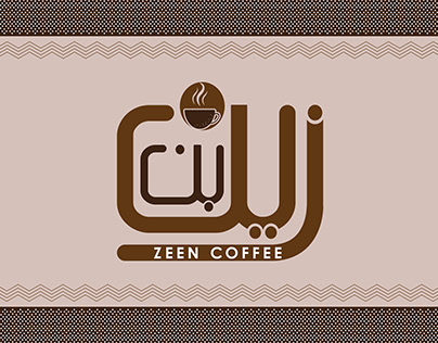(Project) ZEEN COFFEE