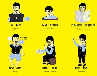 2013 「 陳伯快樂的拖延生活 」 繪圖海報設計