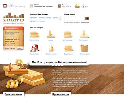 Parquet and floor cover e-commerce design