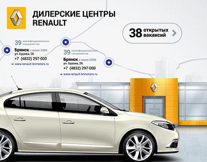 BN-Motors website