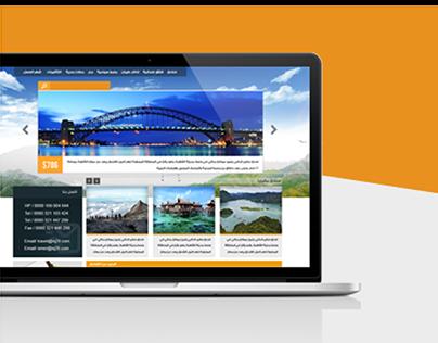 Wordpress Tours template ماليزيا قالب سياحى ووردبريس