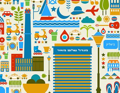 We all love Tel Aviv