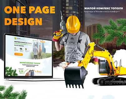 One page house builder company