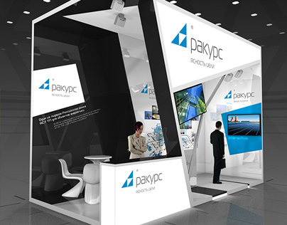 Racurs exhibition stand
