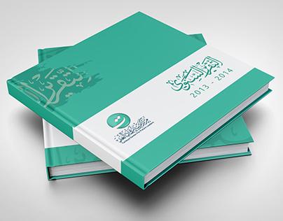 Annual Report - Tarbeya Qatar