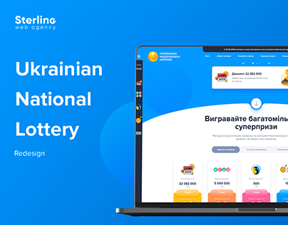 Ukrainian National Lottery