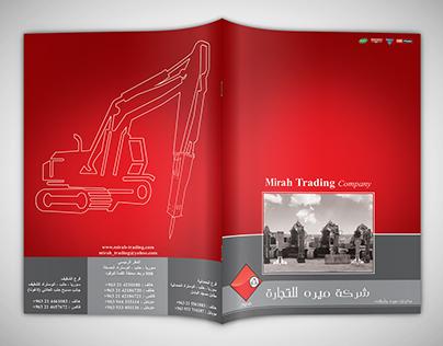 Mirah Trading Company - Catalog