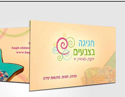 Business card designed for an artist