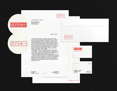 Robusutā – Visual Identity for a Bistro