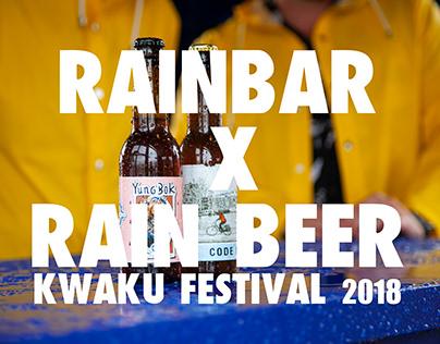 Rainbar at Kwaku Festival 2018 By Dacosta Photography