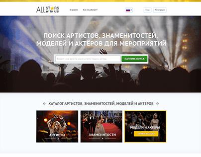 AllStarWithUs.com