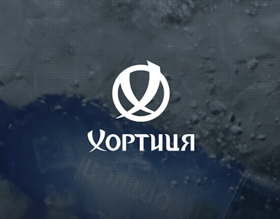 Khortytsa / Website