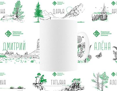 Mug print design