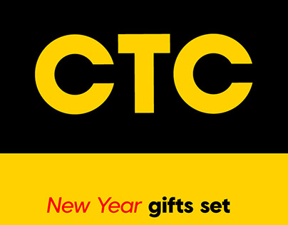 CTC. Set of New Year's gifts 2020