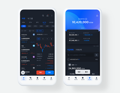 Cryptocurrency Trading Platform Mobile Application