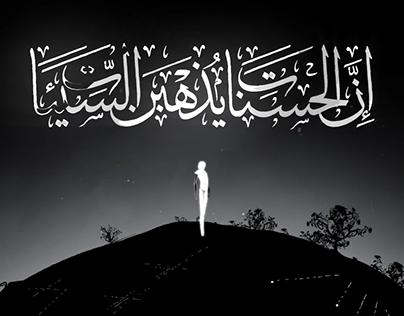 Good and bad deeds