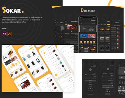 A Store App