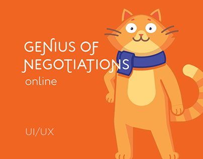 Genius of negotiations online business game
