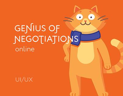 Genius of negotiations online business game