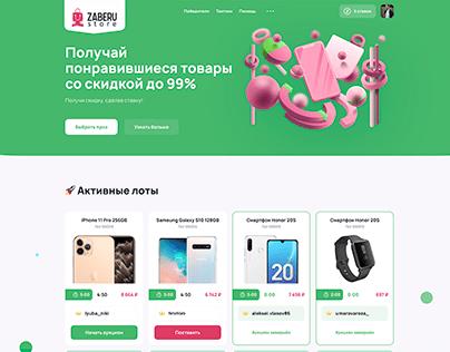 Lotto: Zaberu Store (FOR SALE)