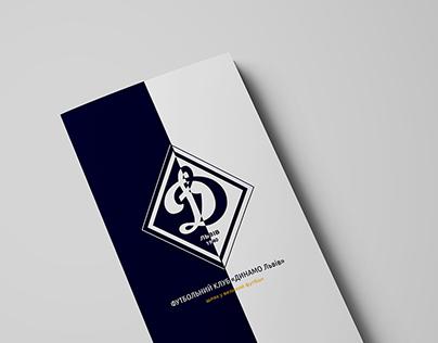 DYNAMO Lviv football club | Branding