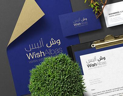 WishAlbas rebrand