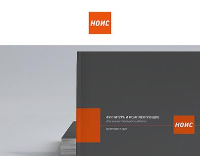Furniture Fittings Catalog