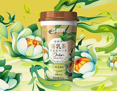 Scented milk tea packaging upgrade illustration design
