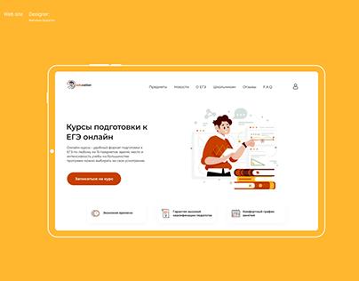 Web site. Website for exam preparation courses