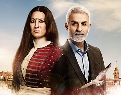 Göç Zamanı - Star TV